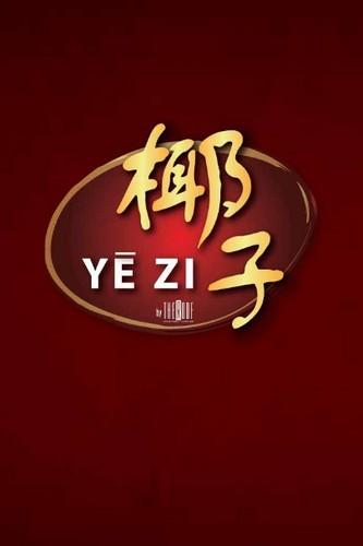 Yezi Menu